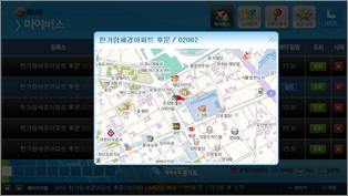 경기버스정보 screenshot3