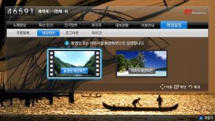 금영노래방 screenshot2
