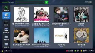 네이버 뮤직 screenshot