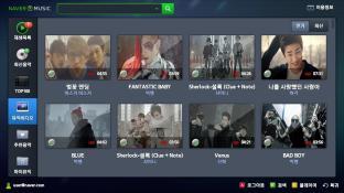 네이버 뮤직 screenshot3