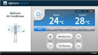스마트 홈 컨트롤 screenshot1