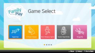 가족대전 screenshot1
