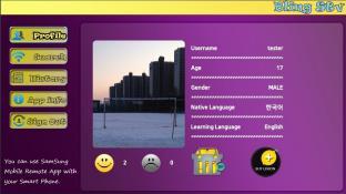 Bling Stv screenshot