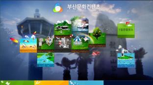 부산문화콘텐츠앱 screenshot2