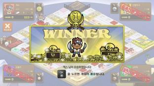 황금시대 screenshot3
