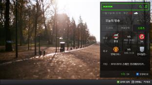 네이버 screenshot