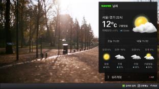 네이버 screenshot1