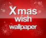 Xmas wish wallpaper