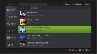 멜론 screenshot3