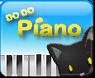 DoDo Piano