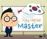 Capital City Master