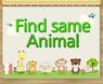 Find Same Animal