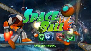 Space Ball(스페이스볼) screenshot