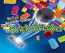 Best of Arcade Games - Brick Breaker