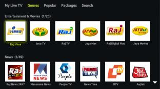 YuppTV screenshot1