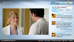 소셜 네트워크 screenshot1