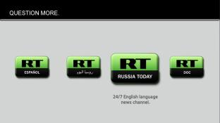 RT screenshot