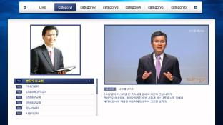 기독교 TV screenshot3