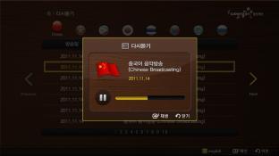 다문화음악 screenshot2