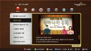 다문화음악 screenshot3