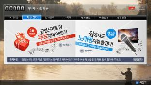 금영노래방 screenshot