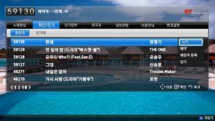 금영노래방 screenshot1