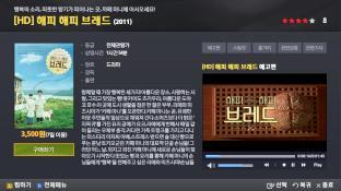 즐감 screenshot1