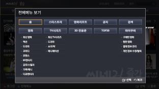즐감 screenshot3