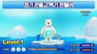 티비노리 screenshot1