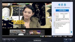 TV보며 필라테스 screenshot1
