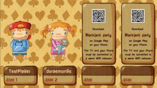 블랙잭 파티 screenshot1