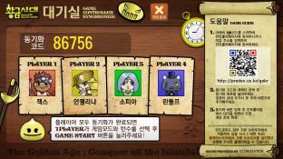 황금시대 screenshot