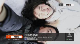 B tv screenshot1
