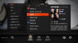 B tv screenshot2