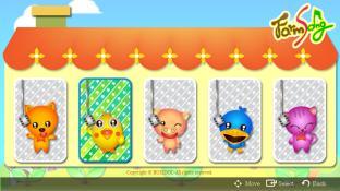 Farm Song screenshot2
