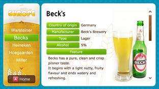 세계의 맥주 screenshot2