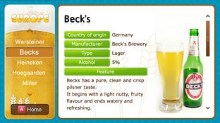 세계의 맥주 screenshot3