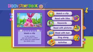 디보 스토리북 11 screenshot1