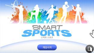 Smart Sports 2013 screenshot